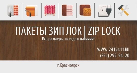 Стакан с крышкой для кофе купить в тольятти